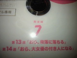 68d2cf44.jpg