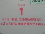7f14d072.jpg