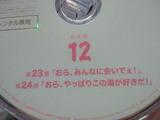 9ab384d4.jpg
