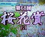 9cdb0839.jpg