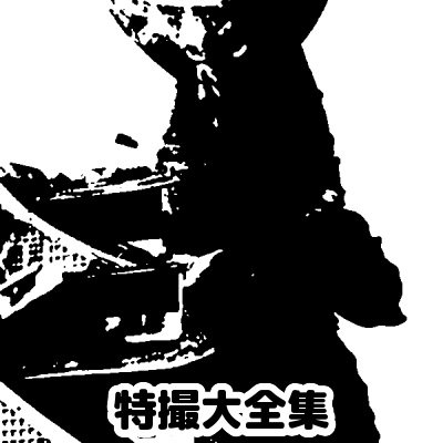 wtmr-043-014