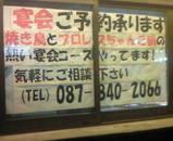 b03da6e1.jpg