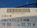 b14770c0.jpg