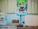 b2b7164c.jpg