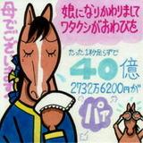 b3dd12ea.jpg