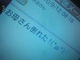 bb8eede5.jpg