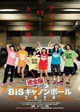 bc00787f.jpg