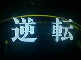 bf8b6b52.jpg