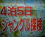 c541d475.jpg