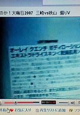cd743ded.jpg