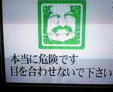 dbc041dd.jpg