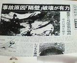 f1c6898a.jpg