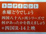 fd2b53df.jpg