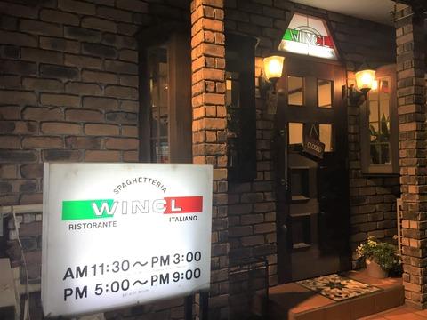ウィンクル(WINCL)/名古屋市昭和区