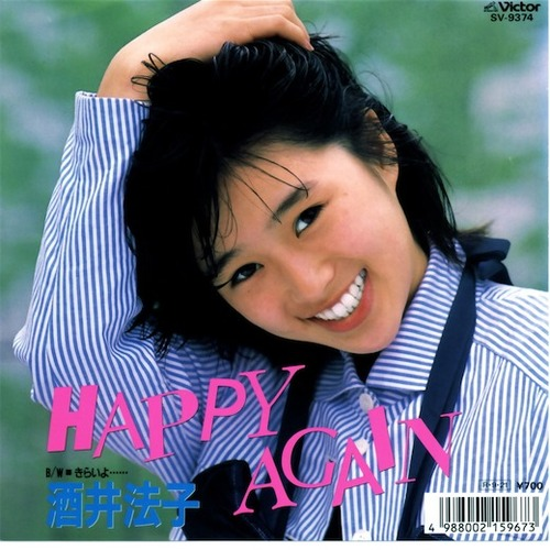 1988_10_HAPPY AGAIN_酒井法子