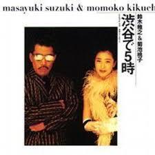 1994_02_渋谷で5時_鈴木雅之&菊地桃子
