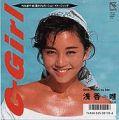 1988_05_C-Girl_浅香唯