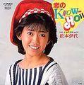 1984_03_恋のKNOW HOW_松本伊代