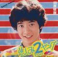 1981_09_悲しみ2ヤング_田原俊彦