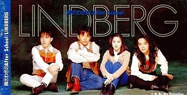 1993_04_胸さわぎのAfter School_LIND BERG