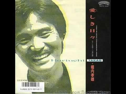 1987_02_愛しき日々_堀内孝雄