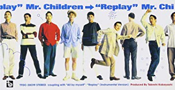 1993_07_Replay_Mr.Children
