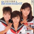 1987_11_Remember_風間三姉妹