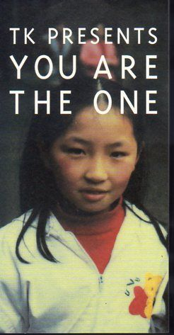1997_01_YOU ARE THE ONE_TK PRESENT こねっと