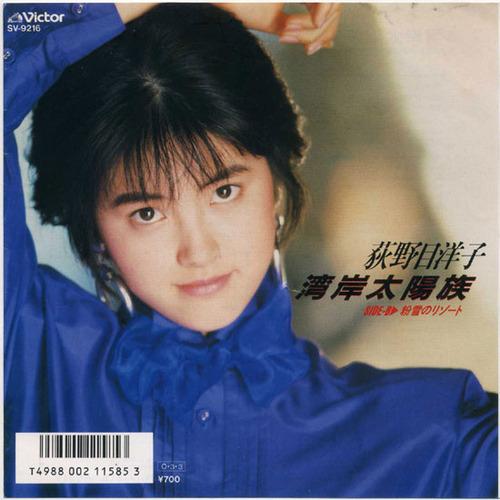 1987_03_湾岸太陽族_荻野目洋子