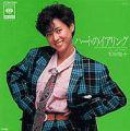 1984_11_ハートのイヤリング_松田聖子