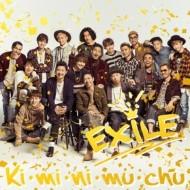 20015_12_Kiminimuchu_EXILE