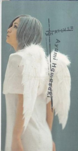 1999_02_WHATEVER_浜崎あゆみ