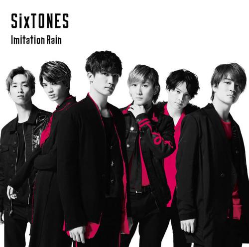 2020_01_Imitation Rain_SixTONES