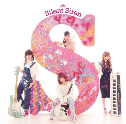 2016_05_S_Sirent_Siren