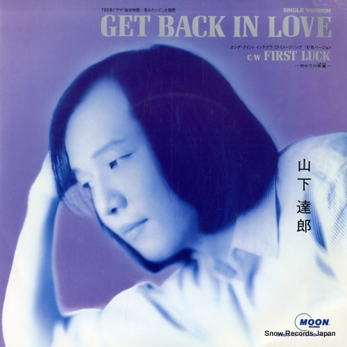 1988_05_Get Back In Love_山下達郎