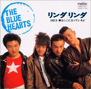 1987_06_リンダリンダ_THE BLUE HEARTS