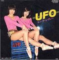 1978_02_UFO_ピンクレディ