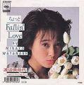 1988_05_ちょっとFallin' Love_渡辺美奈代