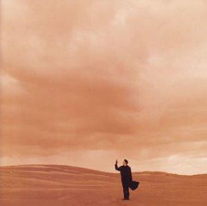 1995_03_HELLO_福山雅治