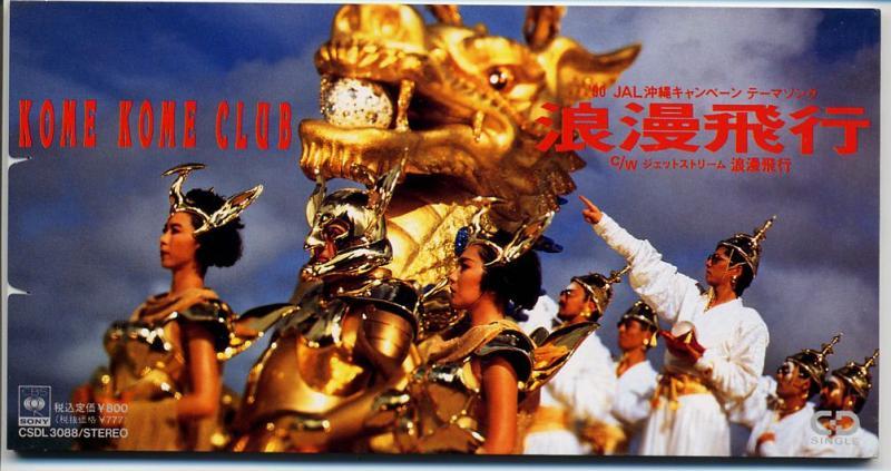 米米CLUBの画像 p1_37