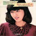 1980_12_恋のハッピーデート_石野真子