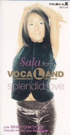 1996_Splented Love_SALA
