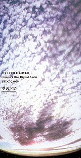 1998_02_空の下で_MY LITTLE LOVER