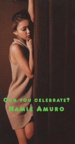 1997_02_CAN YOU CELEBRATE_安室奈美恵