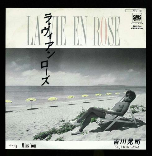 1984_10_ラ・ヴィアンローズ_吉川晃司