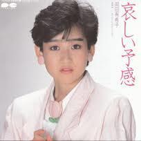 1985_08_哀しい予感_岡田有希子