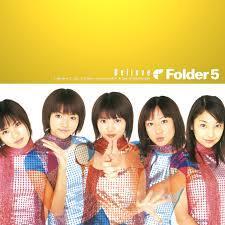 2000_12_Believe_Folder5
