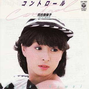 1984_07_コントロール_河合奈保子