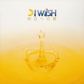2003_02_明日への扉_I Wish