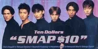 1993_12_10$_SMAP